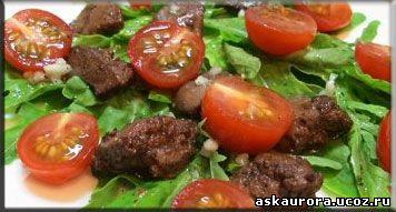 http://askaurora.ucoz.ru/salat/salat.jpg